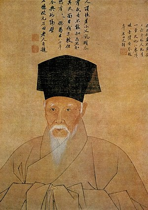 Four Masters of the Ming dynasty -  Portrait of Shen Zhou, one of the four painting masters