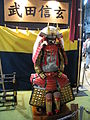 Shingen Takeda armour.jpg
