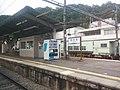 Shiotsu on JR Chuo Main Line 3.jpg