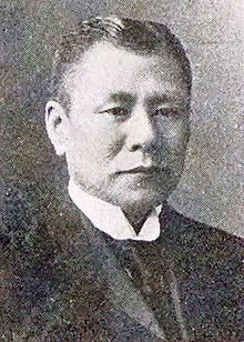 Shirai Shintarō.jpg