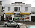 Shops, Groomsport Road, Bangor (3) - geograph.org.uk - 738737.jpg
