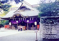 Shrein in Fuchu Japan.jpg