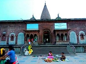 Satna - Venkatesh Mandir