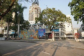Shun Tak Fraternal Association Seaward Woo College (full view and blue sky).jpg