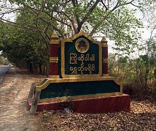 Shwebo District District in Sagaing Region, Burma