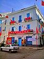 Siège de l'Union générale tunisienne du travail - Place Mohamed Ali photo3 مقر الاتحاد العام التونسي للشغل - بطحاء محمد علي.jpg