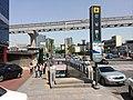 Sinnam-station 20140502 134512.jpg