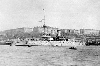 203 mm 50 caliber Pattern 1905 - Image: Sinop 1916
