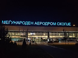 Skopje Airport - View of the main entrance by night (2018).jpg