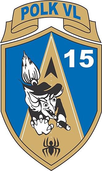 Slovenian Air Force and Air Defence - Slovenian Air Force emblem