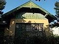 Small house with wooden roof. - 4 Csokonai Street, Balatonfüred.JPG