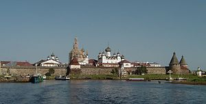 Pomor trade - The monastery of the Solovetsky Islands owned steamships participating in the pomor trade.