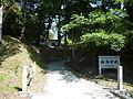 Soma shrine 001.JPG