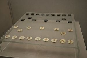 Xiangqi - Xiangqi game pieces dated to the Song dynasty (960–1279)