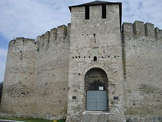 Soroca - Image: Soroca fortress front