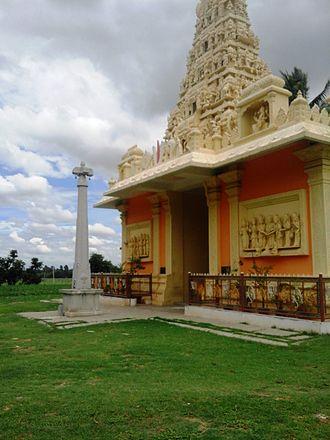 Tirumakudal Narsipur - Sosale Devasthana