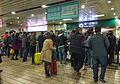 South 1 Exit of Beijing West Railway Station (20170307151303).jpg