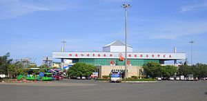 South Port - Image: South Port (Hainan) 02