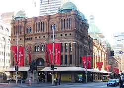 Southern end of the Queen Victoria Building, Sydney, July 2005.jpg