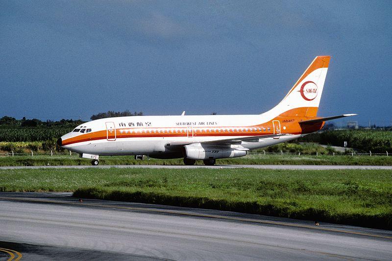 File:Southwest Air Lines Boeing 737-2Q3 (JA8467 706 22367) (7990887198).jpg