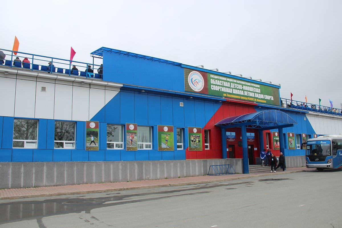 1200px-Spartak_Stadium_Yuzhno_Sakhalinsk
