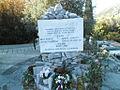 Spomenik u Sustjepanu.JPG