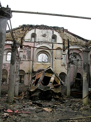 Cathedral of Saint George, Prizren - Serbian Orthodox Cathedral of Saint George in Prizren, burned during the March Pogrom of 2004