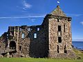 St Andrews Castle Front.jpg