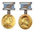 Stalinvredesprijs en Leninvredesprijs.jpg
