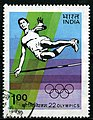 Stamp of India - 1980 - Colnect 347482 - High Jump.jpeg