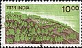 Stamp of India - 1988 - Colnect 925858 - 1 - Forest on Hillside.jpeg