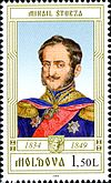 Stamp of Moldova md630.jpg