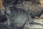 Stamps of Azerbaijan, 1997-476.jpg