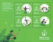 Stamps of Azerbaijan, 2015-1214-1217.jpg