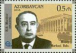 Stamps of Azerbaijan, 2016-1258.jpg