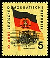 Stamps of Germany (DDR) 1959, MiNr 0722.jpg