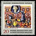 Stamps of Germany (DDR) 1969, MiNr 1530.jpg