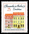 Stamps of Germany (DDR) 1971, MiNr 1664.jpg