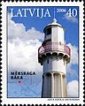 Stamps of Latvia, 2006-34.jpg