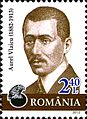 Stamps of Romania, 2012-18.jpg