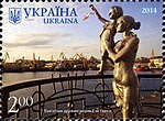 Stamps of Ukraine, 2014-35.jpg
