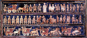 "Ur - The ""war"" side of the Standard of Ur shows the king, his armies, and chariots trampling on enemies."