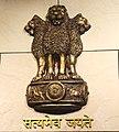 State Emblem of India at the National War Memorial.jpg