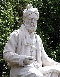 Statue of Ferdowsi in Tus, Iran 3 (cropped).jpg