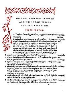 Stobaeus Ancient Greek anthologist