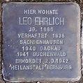 Stolperstein Arnstadt Thomas-Mann-Straße 15-Leo Ehrlich.JPG
