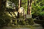 Stone monument of Nagatani Musashi in Dai Jingu(Cha Soumei)-Shrine, Yuyadani, Ujitawara, Kyoto August 5, 2018 01.jpg