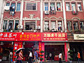Streets of Xiamen, Peoples Republic of China, East Asia-9.jpg