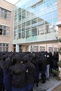 School uniforms in South Korea - Wikipedia