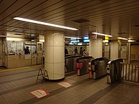 Subway-Gumyoji-Sta-Gate.JPG